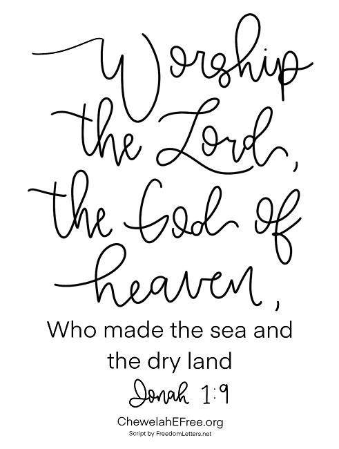 Worship the Lord, the God of Heaven.